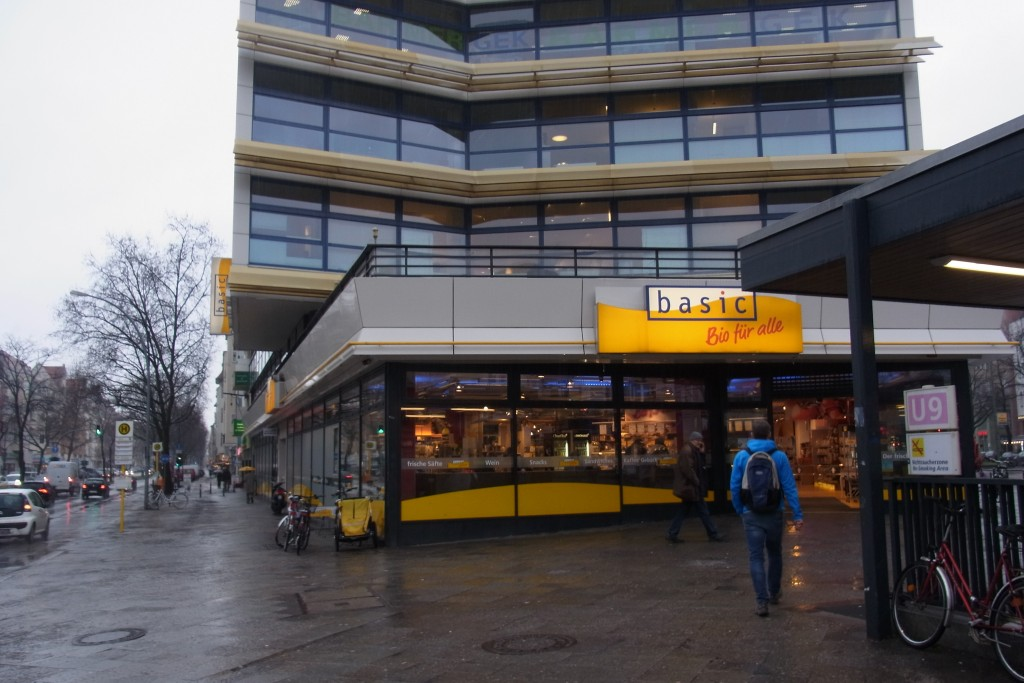 ドイツのBIOスーパー